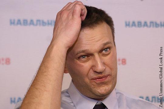 Мнения: Как Навальный «Единую Россию» «побеждал», но забыл почитать закон