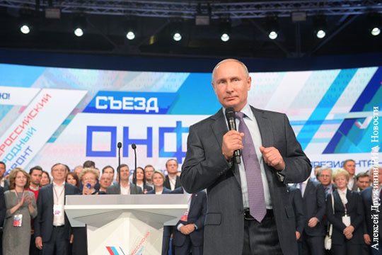 Политика: Обновленный ОНФ займется 12 нацпроектами и выполнит три указания Путина