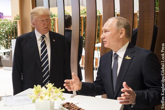 Западные СМИ назвали причину отмены встречи Путина и Трампа