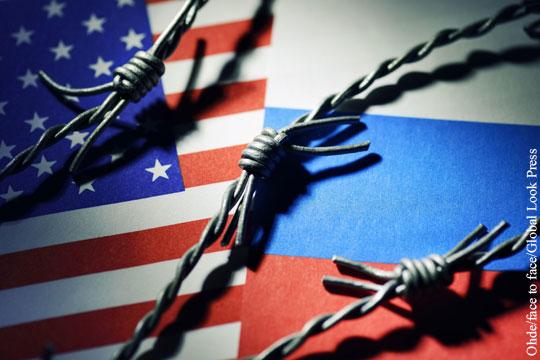 Россия обвинила США в злостных нарушениях международного права