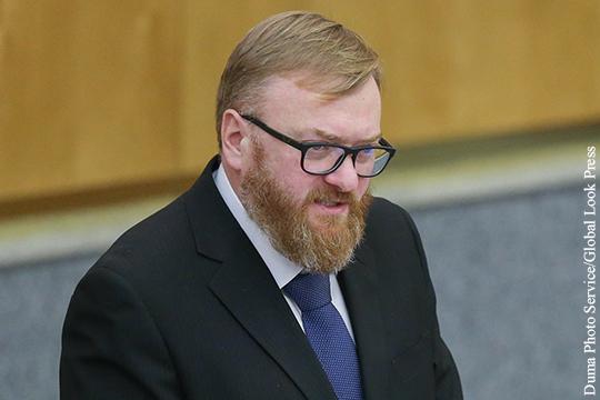 Милонов предложил запретить наказывать котов