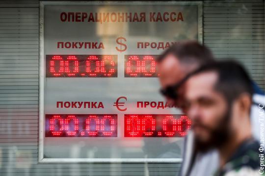 ЦБ решил ограничить работу обменников валюты