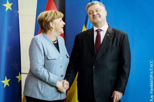 Политика: Как 'Северный поток – 2' скажется на будущем Украины
