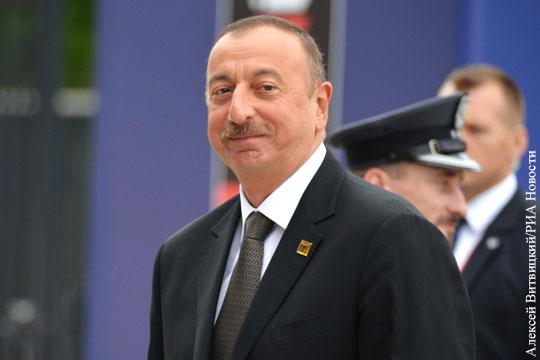 Алиев объяснил, почему россияне в Азербайджане «чувствуют себя как дома»