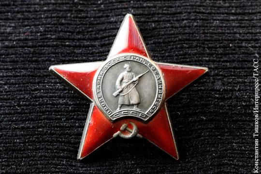 Полиция Камчатки ищет владельца найденного в Нидерландах ордена Красной Звезды