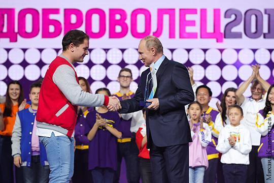 Общество: Волонтеры стали «надегой» России