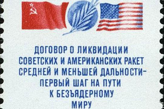 Мнения: Ультиматум Вашингтона Кремлю не сработал