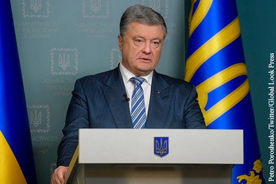 Порошенко заявил о наращивании группировок украинских войск на границе с Россией