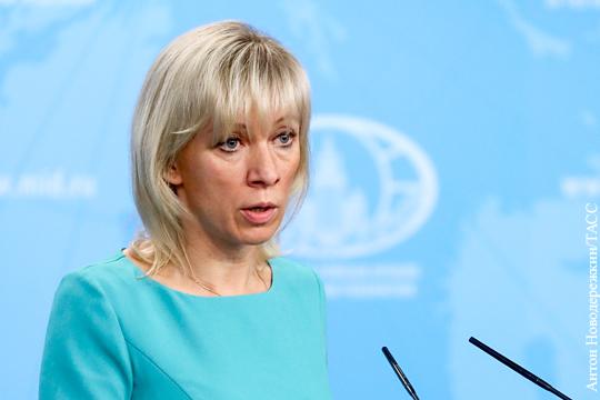 Москва объявила словацкого военного дипломата персоной нон грата