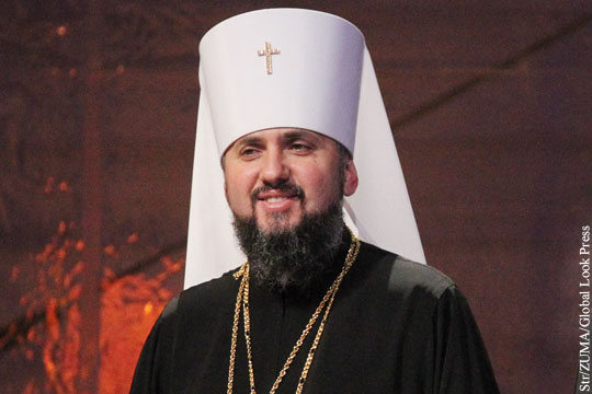 Глава «новой церкви» Украины решил изменить отношение православных к ЛГБТ