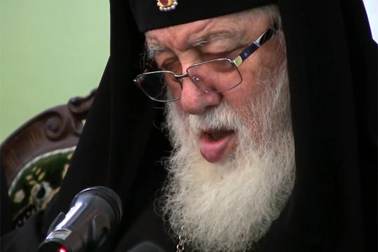 Грузинская церковь приняла решение о признании украинской автокефалии