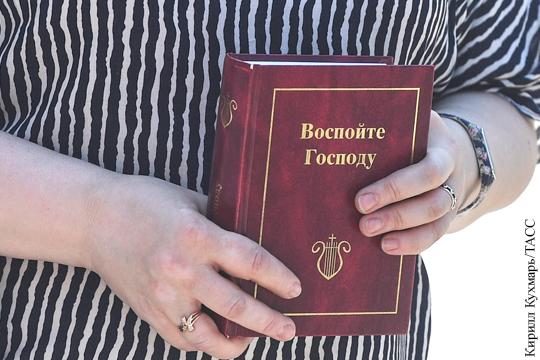 Россиян депортировали из Азербайджана за книги с «пропагандой христианства»