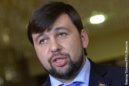 Пушилин объявил о новом объединении русского народа