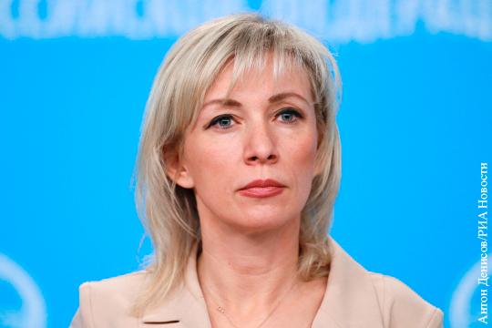 Захарова ответила Чубайсу по поводу «бедной России»