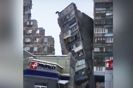 Опубликовано видео сноса части обрушившегося дома в Магнитогорске