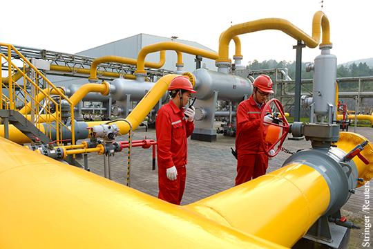 Китай создал серьезные проблемы для Газпрома в Европе