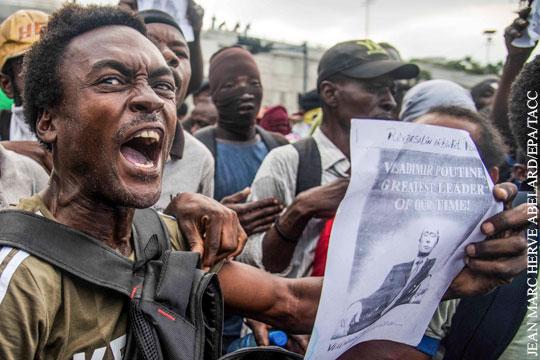 Политика: Почему на Гаити вдруг вспомнили про Путина