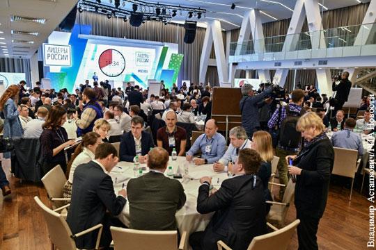 Наставник конкурса Сергей Собянин призвал соискателей не бояться риска