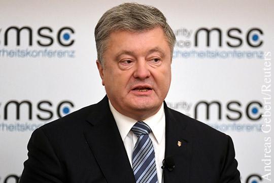 Порошенко напомнил украинцам о «забытом» 23 февраля