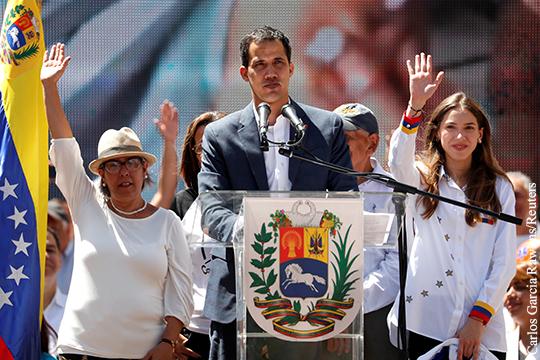Цветная революция в Венесуэле окончательно провалилась