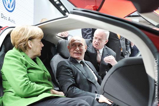 Политика: США нанесли новый удар по сближению России и Германии