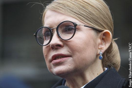 Тимошенко подписала обязательство вернуть Донбасс и Крым под контроль Киева