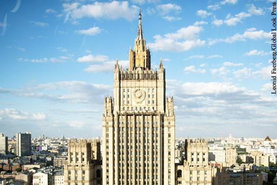 МИД ответил ЕС и НАТО на заявления по Крыму и Севастополю