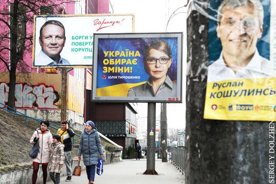 В мире: Выборы президента Украины оказались полны неожиданностей
