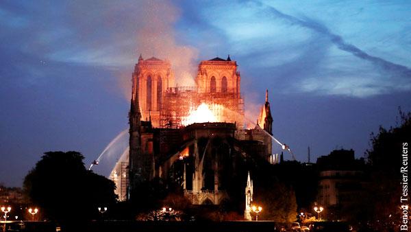 Архитектор назвал вероятную причину пожара в Соборе Парижской Богоматери