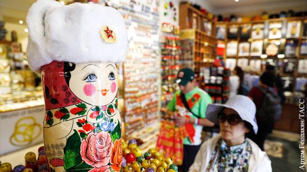 Business Insider перечислил «шокирующие» факты о российской экономике