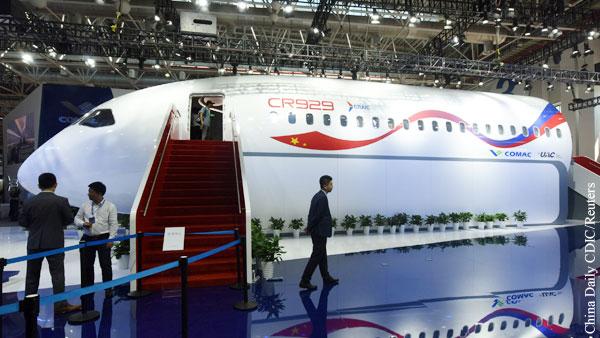 Проект российско-китайского самолета оказался под угрозой срыва