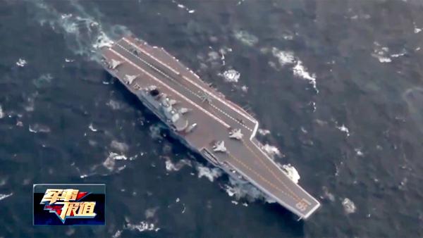 Китай продемонстрировал испытания собственного авианосца