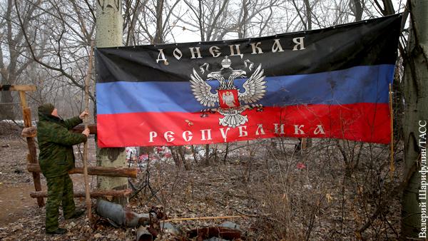 Ополченцы ДНР понесли серьезные потери в столкновении с диверсантами