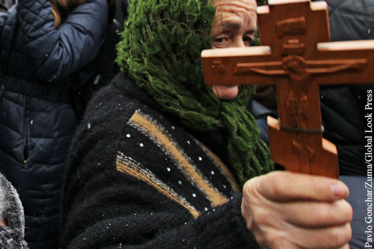 РПЦ указала на утрату Константинополем авторитета среди православных церквей