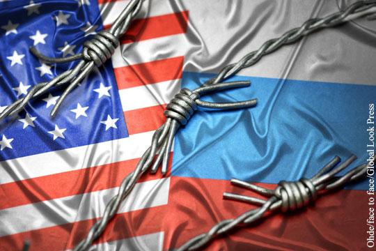 Опубликован доклад России на тему «вмешательства» в выборы в США