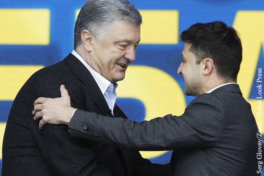 Предвыборная агитация запрещена на Украине