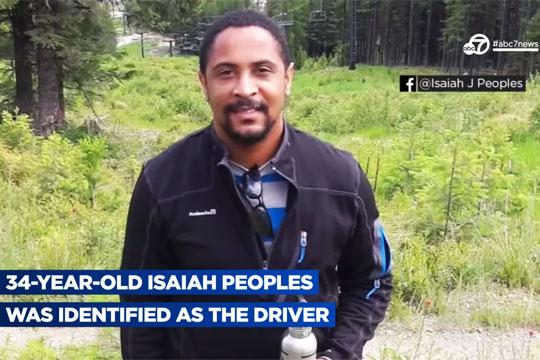 Водитель в США въехал в толпу из-за ненависти к мусульманам