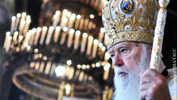 Киевский «патриарх» устроил бунт против церковного проекта Порошенко
