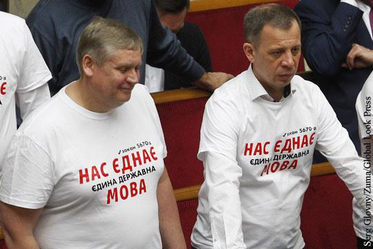 Россия созвала заседание СБ ООН из-за закона о тотальной украинизации