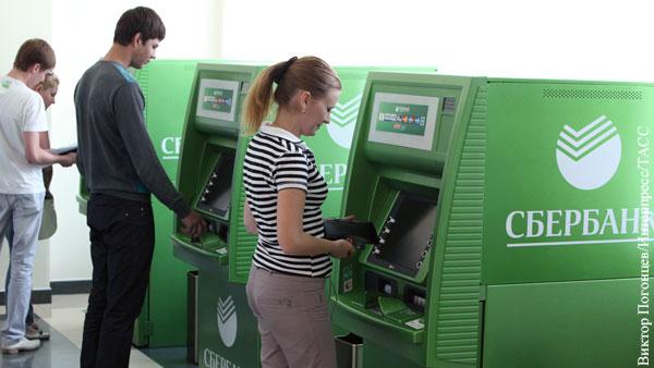 Назван новый способ мошенничества через терминалы Сбербанка