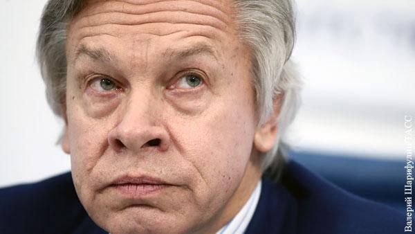 Пушков объяснил, почему на Западе боятся возвращения России в ПАСЕ