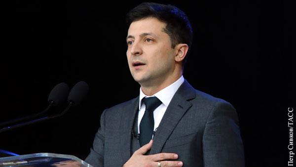 Инаугурация Зеленского началась в Киеве