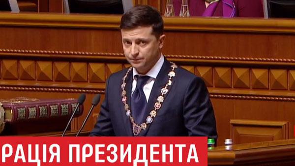 Зеленский позвал живущих за границей украинцев вернуться на родину
