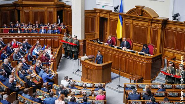Зеленский объявил о роспуске Верховной рады