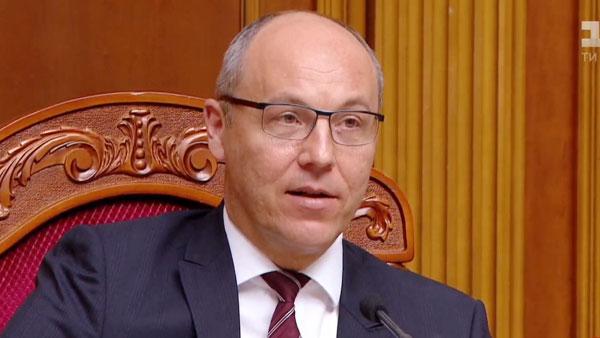 Спикер Рады Парубий язвительно отозвался о речи Зеленского