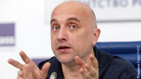 Прилепин отреагировал на публикацию о «творческом мордобое» с его участием