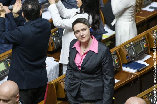 Савченко рассказала о страхе в глазах депутатов Верховной рады