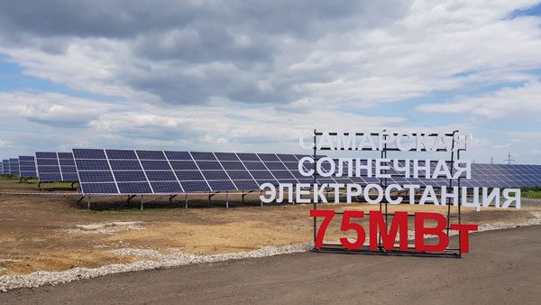 """ВЗГЛЯД - В Самарской области появились """"солнечные поля"""""""