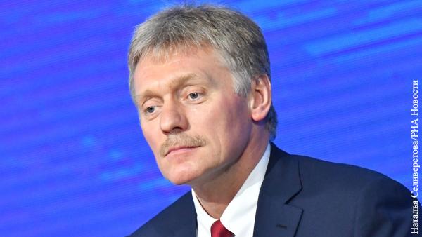 В Кремле оценили слова Зеленского о темах беседы с Путиным