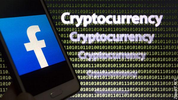 Facebook официально представил свою криптовалюту